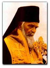 Photo of St. Nikolai (Velmirovich) of Ochrid and Zicha Serbia