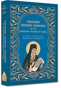 Cover of Concerning Frequent Communion