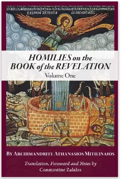 Cover of Revelation, Vol. 1